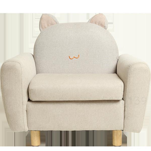 Modeling Small Sofa Baby Reading Chair