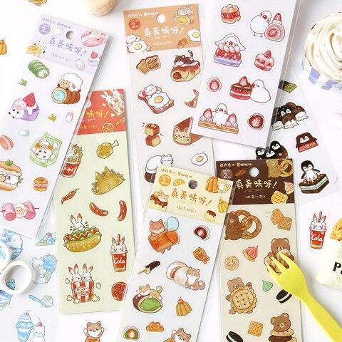 16 pcs lote e delicioso serie papelaria adesivo criativo decoracao diy pvc