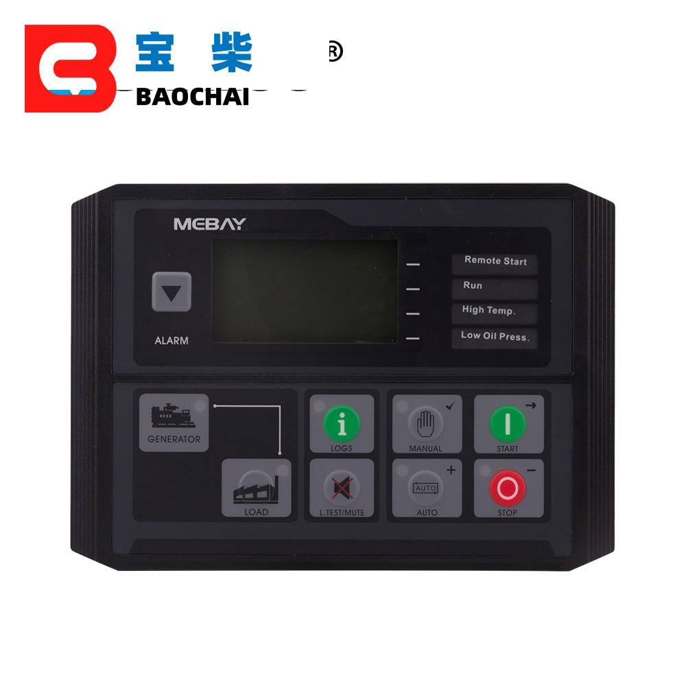Genset Controller DC40D MK3 Generator Controller for Diesel//Gasoline//Gas Genset