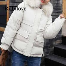 Rubilove winter jacket women Large fur collar down wadded female cotton-padded jackets thickening coat