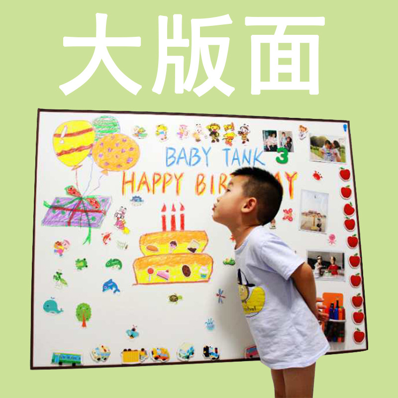 Children Magnetic Drawing Board Tease With Cegar Magnetic Wall Film Magnetic Graffiti Wall Sticker Set Graffiti Wall Sticker