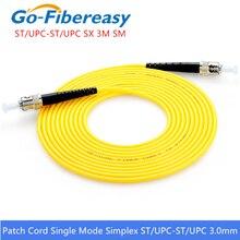10pcs 심플 렉스 광섬유 패치 코드 st UPC ST upc 단일 모드 광섬유 점퍼 케이블 3.0mm3m ST ST 광섬유 패치 코드