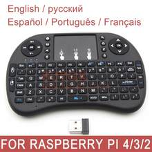 Raspberry PI 4 Model B mini wireless Keyboard 2.4G dotykowy podkładka pod mysz lotnicza z Raspberry PI 3 model B + plus Banana PI orange pi(China)