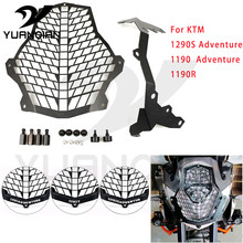 Hot Motorcycle Front Headlight Grille Guard Cover Protector Headlight Protector cover grill For KTM 1190 Adventure 2013-2018 for ktm 1190r 1190 adventure 2013 2018 2017 2016 motorcycle accessories headlight head lamp light grille guard cover protector