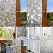 Glass Window Film Wide 45cm Long 1m Bathroom Frosted Opaque Self Shading Bedroom Living Room Stickers Home Decor