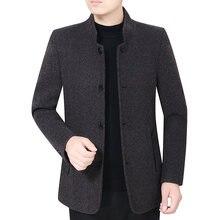 Мужской твидовый однобортный пиджак кофейный/серый шерстяной