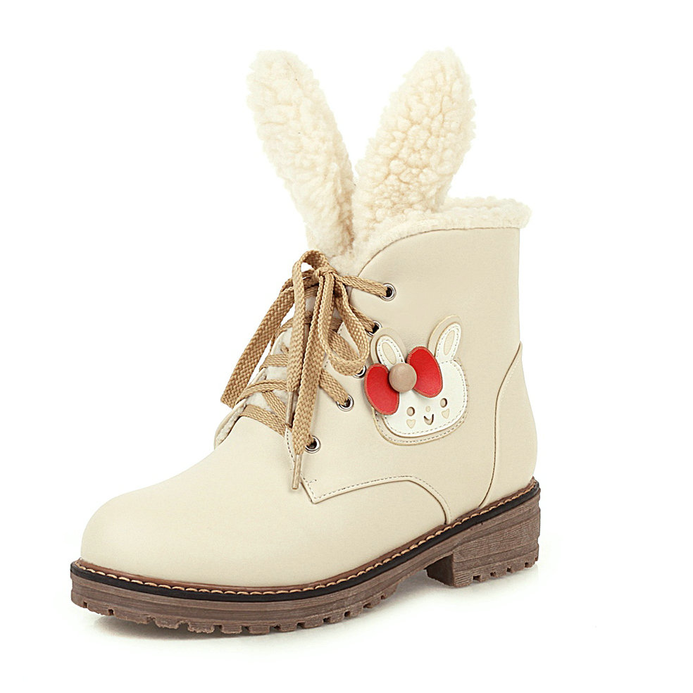 College Girls Party Boot