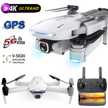 GPS Drone with camera 1080p /4K HD 2.4G / 5G WIFI FPV RC Distance 500 Meters VS S167 XS812S G907 Flight 18 Minut UAV(China)