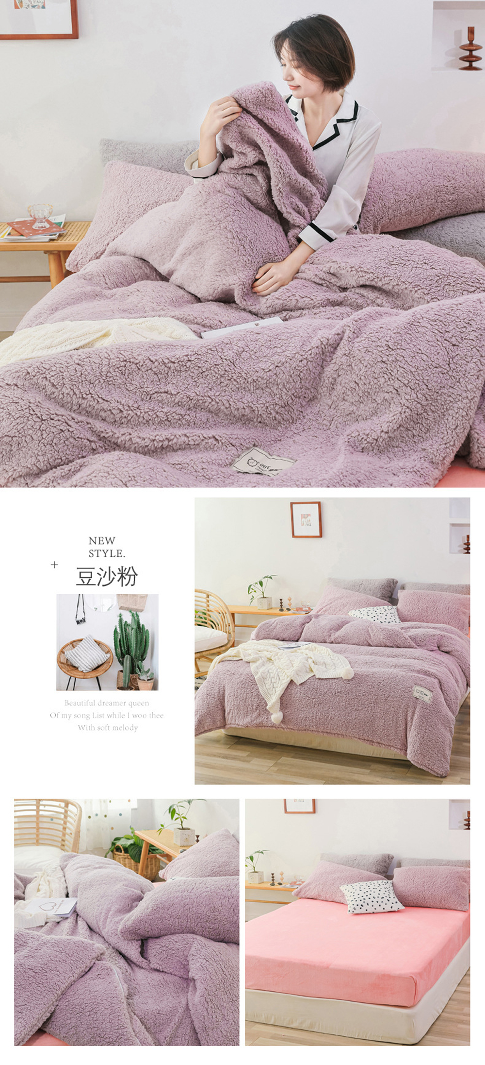 Home Textiles Quilt Cover 1pcs Pillow Case 2pcs Winter bedding set soft warm lamb cashmere duvet cover solid fleece bed cover