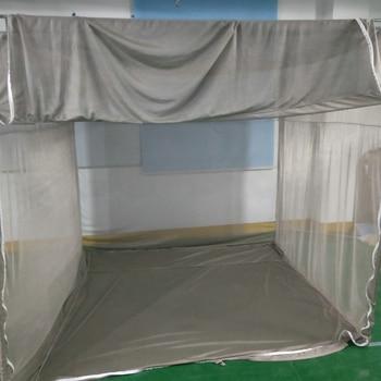 Block emf cube bed canopy sh