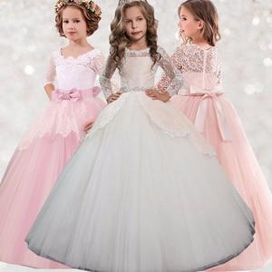 Элегантное кружевное свадебное платье для девочек, вечерние платья для девочек-подростков, платье подружки невесты на день рождения, 12-14 ле...