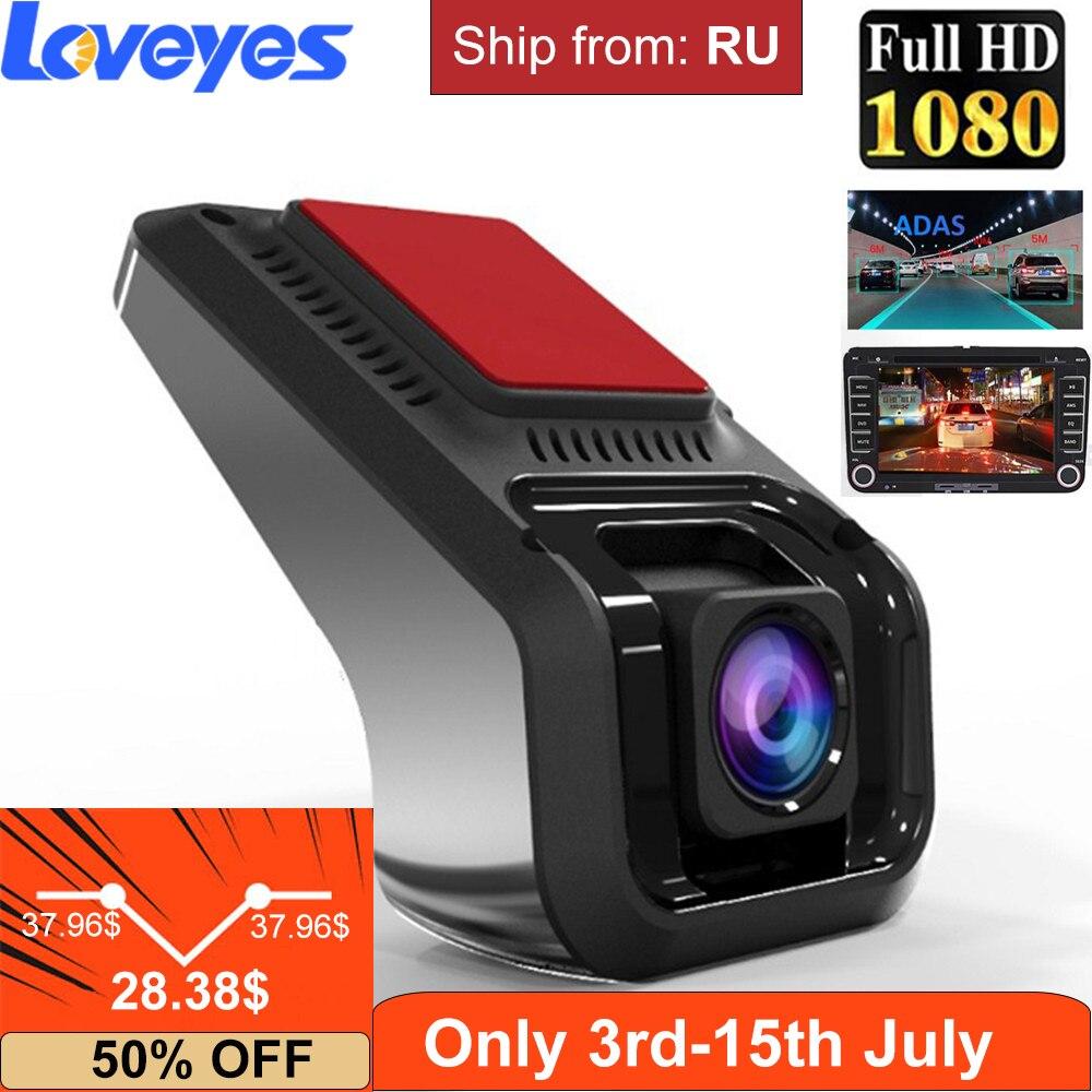Pojedyncza kamera kamera na deskę rozdzielczą ADAS elektroniczny pies ze stopu 1080P HD nawigacji USB rejestrator jazdy Hidding wideorejestrator samochodowy DVR U8