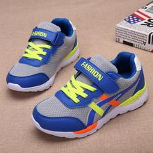 Spring Autumn Children Shoes Boys Girls Sports Shoes Fashion Brand Breathable Outdoor Kids Sneakers Boy Running Shoes boy running shoes spring autumn children shoes boys girls sports shoes fashion brand casual breathable outdoor kids sneakers
