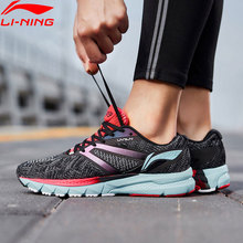 Li Ning Women FURIOUS RIDER Cushion Running Shoes Mono Yarn Stable Breathable LiNing CLOUD Sport Shoes Sneakers ARZN002 SAMJ18