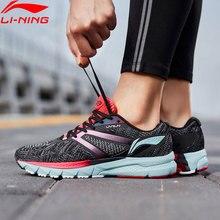 Li ning נשים זועם רוכב כרית ריצה נעלי מונו חוט יציב לנשימה בטנה ענן ספורט נעלי סניקרס ARZN002 SAMJ18