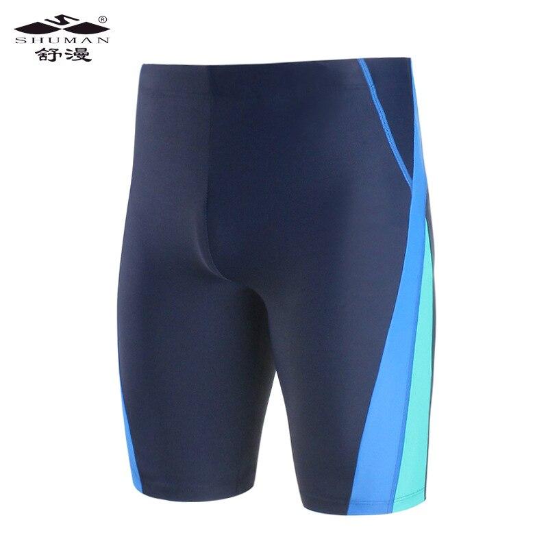 Swimming Trunks Men Knee-Length Short Tight-Fit Comfortable Swimming Trunks Swimming Equipment 2703