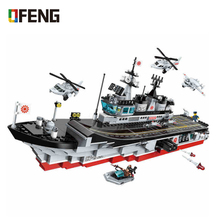 Military Carrier Model Aircraft Building Blocks Apache Attack Special Forces Bricks Figures Sets Boy Toys Gifts