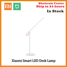 In stock Xiaomi Smart LED Table Lamp Dimming Reading Light WiFi Desklight Desk Lamp 4 Lighting Modes App Control Phone App