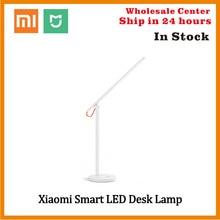 في المخزون Xiaomi الذكية LED الجدول مصباح يعتم القراءة ضوء WiFi Desklight لمبة مكتب 4 وسائط الإضاءة التطبيق التحكم الهاتف App
