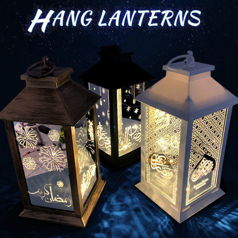 New Ramadan Lantern Eid Mubarak Wall Pendant Ramadan Decoration For Home Muslim Party Supplies