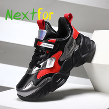 2020 Осенняя детская спортивная обувь для мальчиков белая Стильная