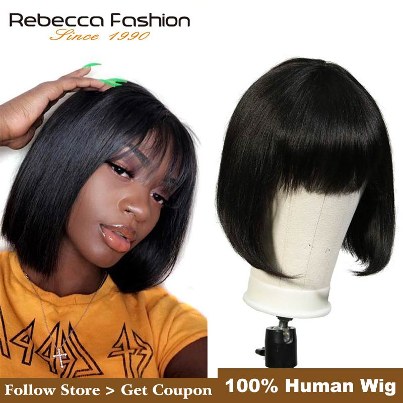 Rebecca Mix Color Short Cut Straight Hair Wig Peruvian Remy Human Hair Wigs For Black Women Brown Ombre Red Blue Wig Free Ship