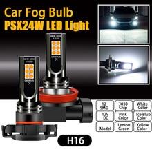 1 pçs h11 rosa gelo azul led nevoeiro lâmpada h4 h8 h9 h16 jp ue h7 6000k branco amarelo carro psx24w p13w farol luz auto 9005 9006 lâmpada