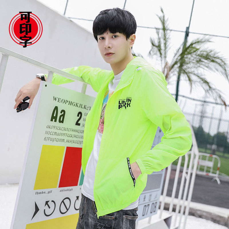 Customizable Outdoor Sports Wind Shield Men's Summer New Style Breathable Hooded Quick Drying Clothes Long Sleeve Riding Thin Co