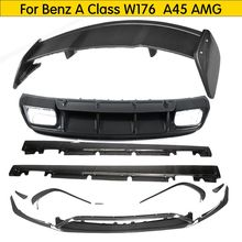 Для Mercedes Benz W176 A45 Тюнинг машины из углеродного волокна задний спойлер сторона губы юбка бампер диффузор сплиттер