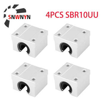 4Pcs/1Pc SBR10UU Linear Ball Bearing Block Open Type Slider Used With SBR10 Linear Guide For CNC Parts Free Shipping new add shipping price to saudi arabia for linear guide
