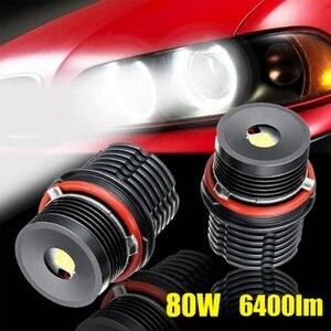 Image 4 - A pair of 80w single 40w 4LED Angel Eye Lights for BMW E39 E53 E60 E63