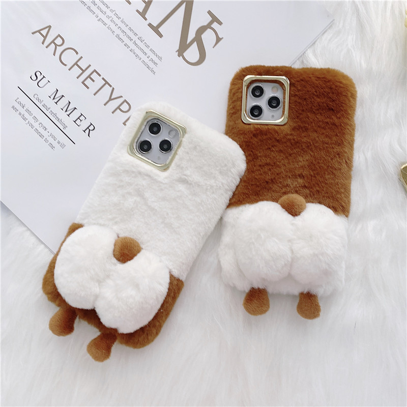 Cute Warm Fuzzy Dog Butt Phone Case For iPhone 12 Pro Max 1