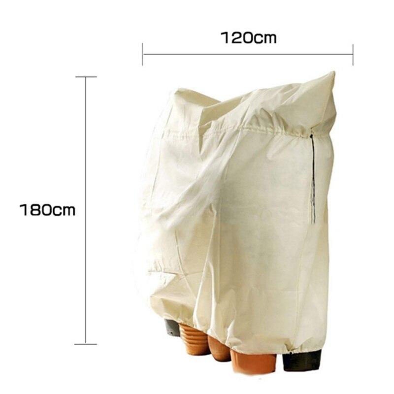 200x240 см растение сад зима теплица крышка защита растений сумки Садоводство для садоводства - Цвет: C