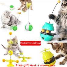 Novo tipo de suprimentos de brinquedo para animais de estimação chunren virar brinquedo do gato plataforma giratória tease gato vara ventilação equilíbrio carro pet exercício inteligência reação