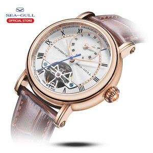 Image 2 - Martı erkek saati çift zaman dilimi kemer su geçirmez otomatik mekanik saat Master serisi 519.11.6041