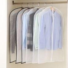 Чехол для одежды защиты от пыли сумка платья чехол хранения