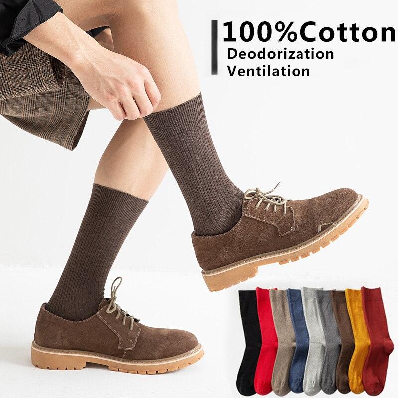 4pairs100% Cotton Business Casual Soft Men Dress Socks Crew Male Ankle Breathable Long Socks Men Medium Color Summer Autumun