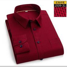 Men's long-sleeved floral shirt autumn business formal shirt