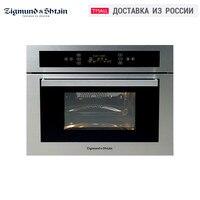 Oven Zigmund & Shtain EN 101.922 S Home Appliances Major Built in electric духовка электрическая духовой шкаф встраиваемый