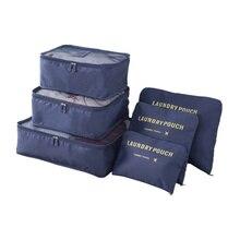 6шт путешествия хранение сумка набор для одежды приборка органайзер шкаф чемодан сумка путешествия органайзер сумка чехол обувь упаковка куб сумка