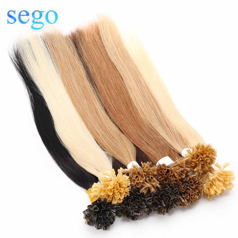 SEGO 1 g/s 50g 16-24 cal prosto paznokci U końcówki do przedłużania włosów keratyny kapsułki 100% prawdziwe ludzkie włosy nie Remy Pre Bonded 60 włosów