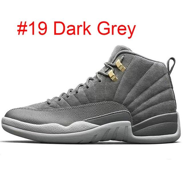 2020 Dark Grey Fiba 12 12s Basketball