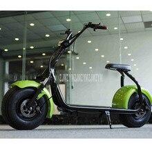 H1 мини электрический скутер 1500 Вт двухколесный скутер скорость до 50 км/ч Электрический велосипед EBike 75 км максимальный пробег