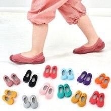 Новая детская обувь, нескользящие носки-тапочки, носки для малышей, обувь с мягкой резиновой подошвой, обувь для маленьких мальчиков