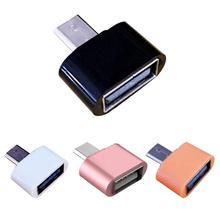 Горячий Универсальный мини микро к USB 2,0 OTG разъем адаптера для Android телефона otg адаптер Micro USB к USB2.0 разъем