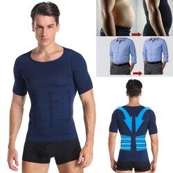 Camiseta de tonificación del cuerpo de los hombres de Classix que adelgaza el cuerpo Shaper postura camisa Control del vientre Chaleco de ginecomastia compresión hombre corsé de vientre