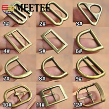 Meetee 6 шт. 25 мм Латунное металлическое о-образное кольцо квадратная пряжка для лямки бюстгальтера сумка для багажа обувь фурнитура DIY Кнопка Декор аксессуар