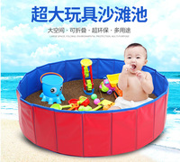 Infant Folding Pool Hole Inflatable Pool Swimming Pool Children Sand Pool Infant Swimming Pool