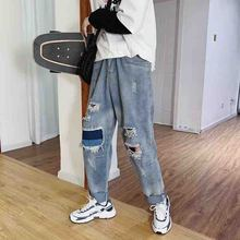 Wholesale 2019 Broken Ripped hole pants spring summer trousers men straight jeans men's Distressed wide leg loose furry trousers applique straight leg ripped pants
