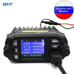 QYT KT-8900D 25 Вт мини мобильное радио двухдиапазонный 136-174 и 400-480 МГц четырехъядерный ЖК-дисплей FM трансивер KT8900D рация